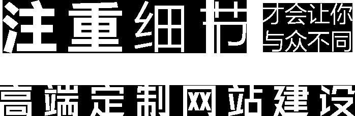 江阴市巨优科技有限公司